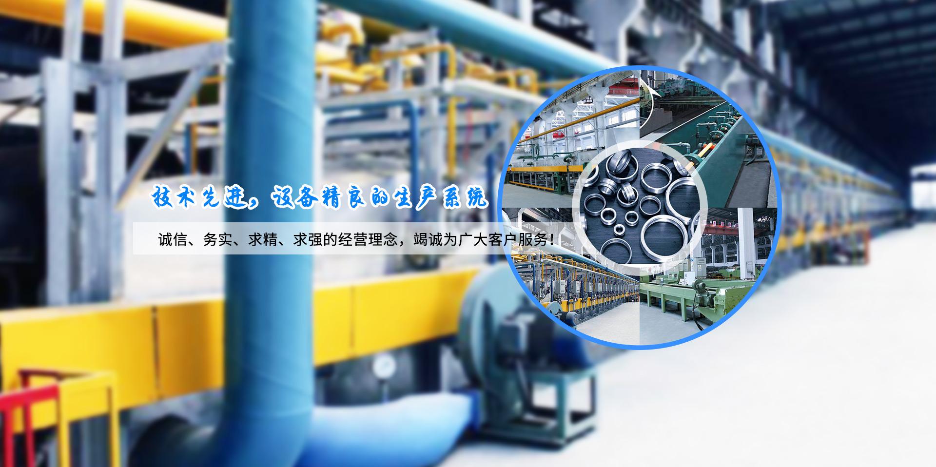 軸承鋼管廠